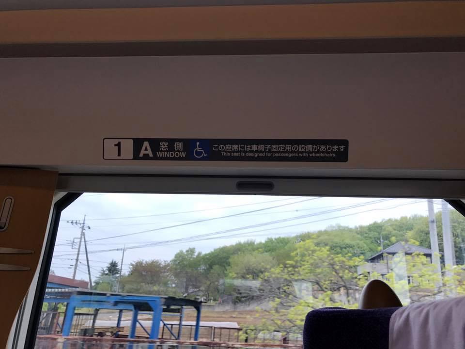一列目は 座席は一つしか有りません(*^ω^*)ー 場所