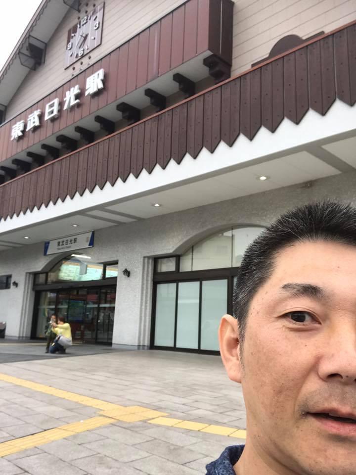 行ってきやす( ̄^ ̄)ゞー 場所: 東武日光駅