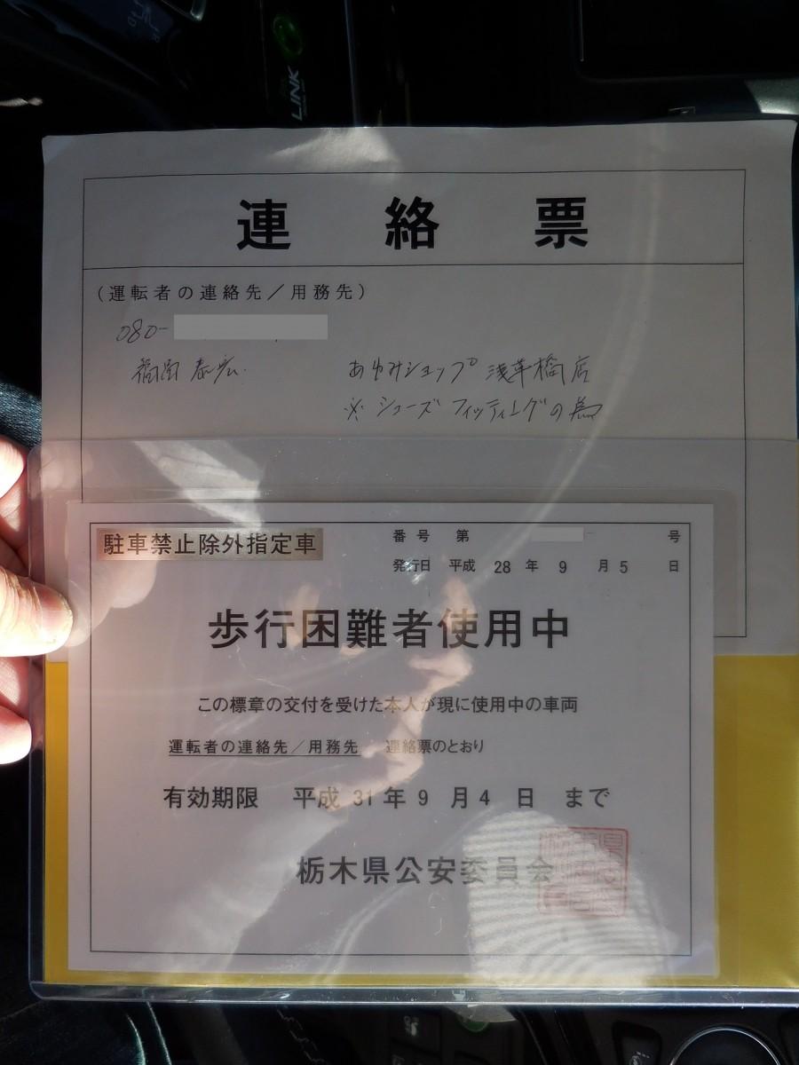 DSCN0002