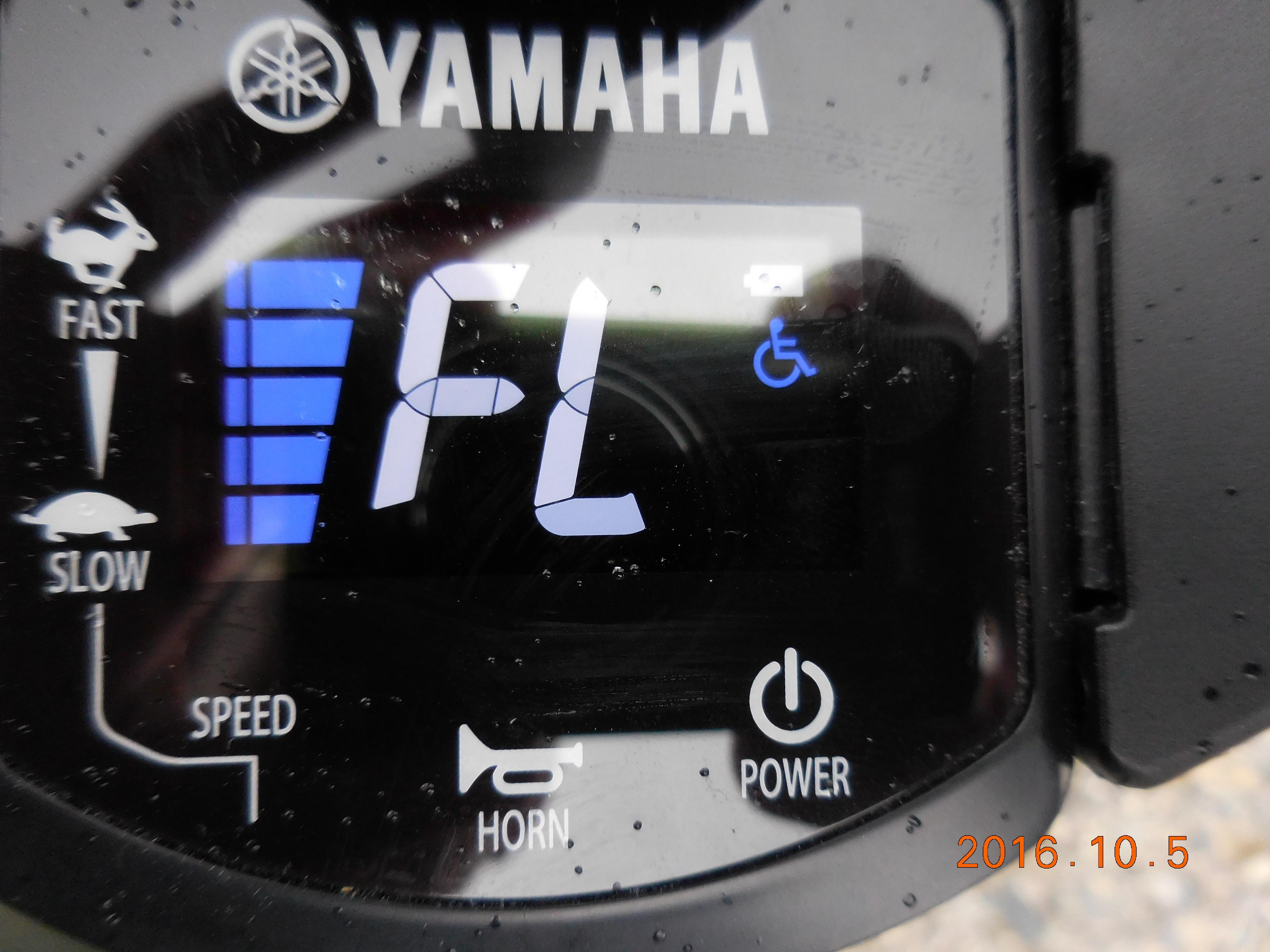 バッテリー満タン