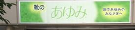 img_asakusabashi_001